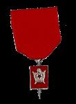 Advisor Honor Key Full
